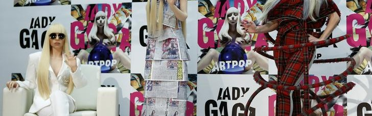 Lady Gaga and dolls
